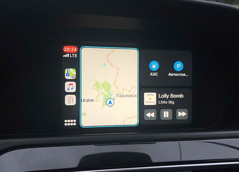 Carplay Mercedes NTG 4.7